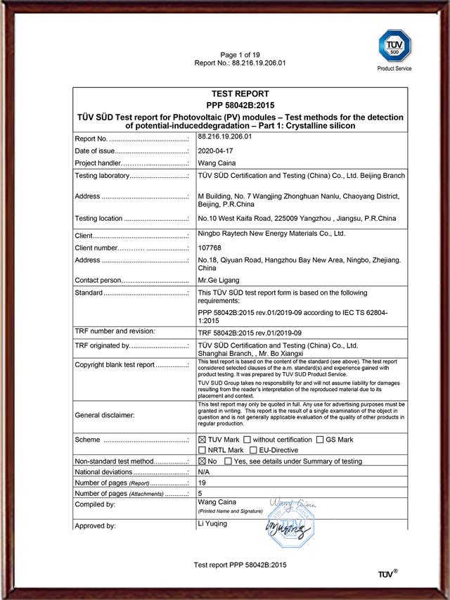 Single glass polycrystalline test report