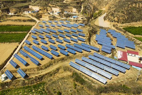 Gansu Remote Area Poverty-Alleviation Solar Project