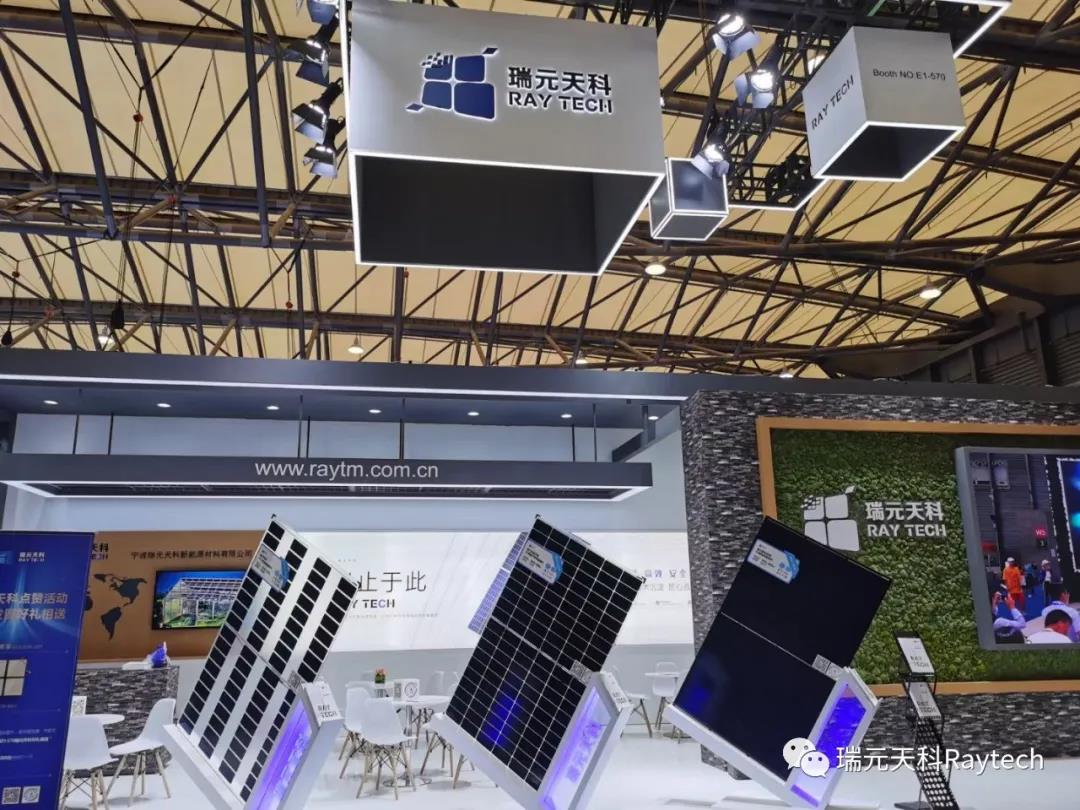 Raytech Made a Wonderful Exhibition Appearance at SNEC 2021